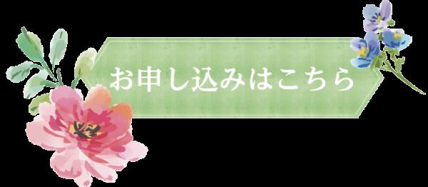 vw_mousikomi02